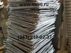 Скачать бесплатно фото Разные услуги Арматурные хомуты от производителя в Махачкале 40019096 в Махачкале