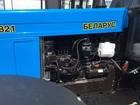 Новое фотографию  Купить трактор МТЗ БЕЛАРУС: доставка + гарантия 40023945 в Хабаровске