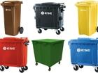 Свежее изображение Разное Передвижные мусорные контейнеры 40051595 в Твери