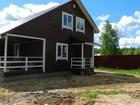 Новое foto  купить дом по минскому киевскому шоссе 60 км от мкад 40125835 в Наро-Фоминске