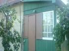 Новое фото  Отличное предложение, Сдается прекрасный дом, 40126721 в Москве