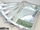 Скачать бесплатно фотографию  Забудь про боль в позвоночнике и суставах, 40245108 в Москве