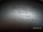 Уникальное изображение Строительные материалы Нержавеющие трубы, круги, отводы, фланцы, 40274429 в Омске