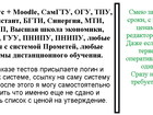 Увидеть изображение Разное Выполнение для любых ВУЗов, а также любых других учебных работ , Все заказы в одном месте, Надежно и оперативно, 40570857 в Москве