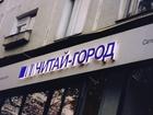Скачать foto  Наружная реклама, банерная сетка 40660042 в Москве