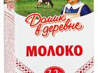 Свежее фото Молоко Молоко Домик в деревне ультрапастеризованное 3,2%, 925мл 40666904 в Москве