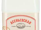 Смотреть фотографию Молоко Молоко Асеньевская ферма цельное питьевое 3,4-6%, 0,9л 40666972 в Москве