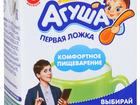 Новое фотографию Кефир, кисломолочные напитки Кефир Агуша для детского питания с 8 месяцев 3,2%, 204г 40668210 в Москве