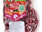 Уникальное изображение Баранина Седло баранье ТД Мясной на кости стейки шорт-лойн охлажденное 0,5-0,8кг 40687342 в Москве