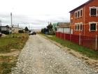 Скачать бесплатно изображение  Продаю отличный зем, участок в Чебоксарском р-не 40737266 в Чебоксарах