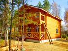 Увидеть фото  Благоустроенный дом в сосновом лесу! 40803742 в Шелехове