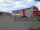 Новое изображение  Продается действующий арендный бизнес, 41455823 в Барнауле