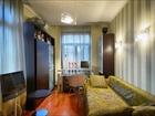 Предлагается к продаже 3-комнатная квартира в фасадном стали