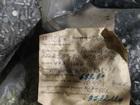 Просмотреть изображение Отделочные материалы Заклепки алюминиевые ударные оптом и в розницу 42432888 в Москве