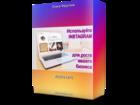 Новое изображение Рекламные и PR-услуги Видео - курс Используйте Instagram для роста Вашего бизнеса 42482379 в Москве