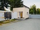 Новое фото  Продается производственно-складской комплекс с арендаторами, 44075554 в Екатеринбурге