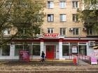 Скачать бесплатно foto Коммерческая недвижимость Продается торговое помещение (с арендаторами)- 1548 м2 44082027 в Москве