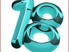 Новое foto Разное Леденец Логотип 3D изготовим для Вас 44103044 в Москве