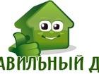 Увидеть изображение  Установка и обслуживание отопления и водоснабжения 44351753 в Москве