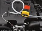 Смотреть фотографию  Электрический насос для замены масла через щуп, 44475731 в Москве