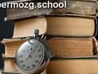 Смотреть фотографию  Мастер-классы Секреты Скорочтения и развития памяти, 44566163 в Москве