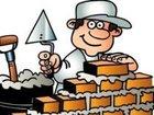 Скачать фото Другие строительные услуги Профессиональная бригада строителей выполнит работы любой сложности: 44644887 в Москве