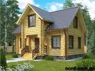 Скачать бесплатно foto  ЗОДЧЕСТВО СЕВЕРА предлагает Строительство домов под ключ 44675225 в Москве