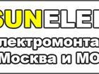 Смотреть фото Помощь по дому Электромонтажные работы на 5+ Москва и область 44761896 в Москве