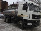 Увидеть foto Грузовые автомобили Молоковоз МАЗ 6312В5 (В9) 14,0 м3 (новый) 44865681 в Калининграде