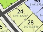 Продается земельный участок без подряда, 9,14 соток, со всем