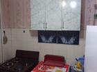 Увидеть изображение  Предлагаем 1-к квартиру в аренду по отличной цене, 45787299 в Москве