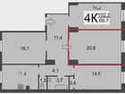 Скачать бесплатно фотографию Комнаты Продается комната на Московском шоссе, 290 47434145 в Нижнем Новгороде