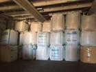 Продается завод по производству древесных гранул