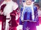 Смотреть foto  Дед Мороз и Снегурочка Приедем к вам домой, в офис, кафе, ресторан и т, д, 49788281 в Тюмени