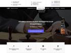 Скачать фотографию Дизайн веб сайтов Веб-дизайн, прототипирование 50212534 в Москве