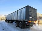 Скачать фотографию Самосвальный полуприцеп Полуприцеп самосвал с горизонтальной выгрузкой (мусоровоз, щеповоз) 51117829 в Москве