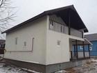 Свежее foto Загородные дома купить дом с коммуникациями и газом 51534477 в Москве