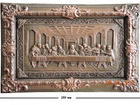 Увидеть foto  Панно Святое семейство, 51676523 в Магнитогорске