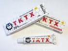 Смотреть foto  Продам Мазь обезболивающая первичная для татуажа и микроблейдинга TKTX 39%, 52877983 в Москве
