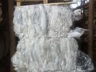Уникальное foto  Продажа пленки Стрейч чистый и под мойку 52975894 в Наро-Фоминске