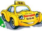 Просмотреть фотографию Пассажирские перевозки Бизнес такси по ценам «эконом» 54032875 в Ставрополе