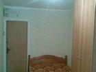 Смотреть изображение  Сдается комната в чистой квартире, 54388995 в Москве