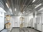 Скачать бесплатно изображение Строительные материалы Проектирование, Поставка и монтаж светодиодного освещения, 54666313 в Москве