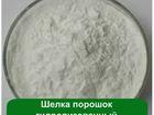 Просмотреть фотографию  Порошок гидролизованный оптом и розницу 55059361 в Москве