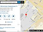 Уникальное фото  Обменяю предприятие по производству метизов, стекла 55548990 в Магнитогорске