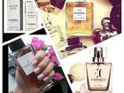 Свежее фотографию  Высококачественный парфюм 57327519 в Хабаровске
