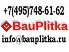 Новое фото Отделочные материалы Керамическая плитка всего мира по низкой цене 59313202 в Москве