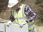 Уникальное фото  Газосиликатные блоки пр-во г, Старый оскол на сегодняшний день лидируют среди остальных ячеистых бетонов по имеющимся в них механическим 59459017 в Калаче