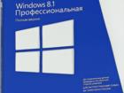 Скачать изображение Программное обеспечение Хотите продать лицензионный софт? 59612445 в Москве