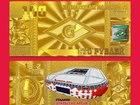 Новое фотографию  Официальные банкноты Фк Спартак 60032533 в Москве